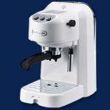Практичная кофеварка